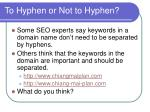 to hyphen or not to hyphen