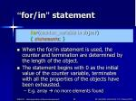 for in statement