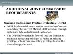 additional joint commission requirements