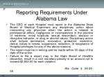 reporting requirements under alabama law