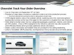 chevrolet track your order overview
