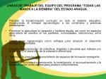 lineas de trabajo del equipo del programa todas las manos a la siembra del estado aragua