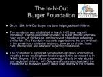 the in n out burger foundation