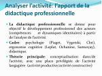 analyser l activit l apport de la didactique professionnelle