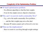 complexity of the optimization problem