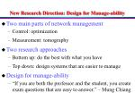 new research direction design for manage ability