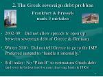 2 the greek sovereign debt problem frankfurt brussels made 3 mistakes