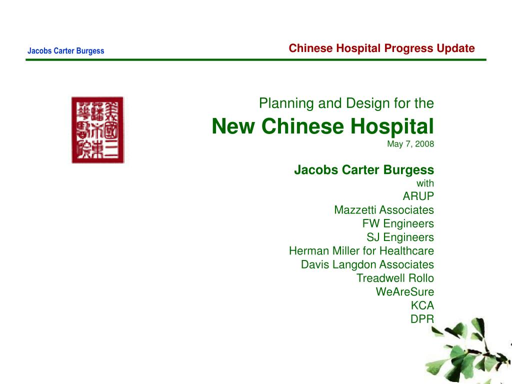 planning and design for the new chinese hospital may 7 2008 l.