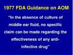 1977 fda guidance on aom
