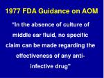 1977 fda guidance on aom37