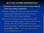 act sat score reporting