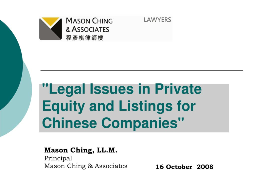 legal issues in private equity and listings for chinese companies l.