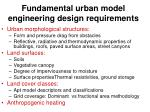 fundamental urban model engineering design requirements