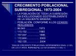 crecimiento poblacional subregional 1973 2004