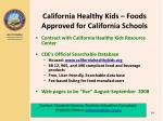 california healthy kids foods approved for california schools