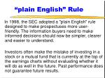 plain english rule