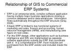 relationship of gis to commercial erp systems