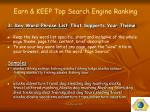 earn keep top search engine ranking9