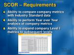 scor requirements