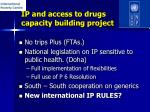 ip and access to drugs capacity building project