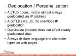 geolocation personalization