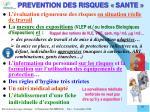 prevention des risques sante