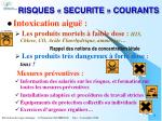risques securite courants4