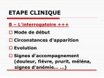 etape clinique7