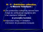 b ii pr vention collective 1 mesures techniques29