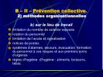 b ii pr vention collective 2 m thodes organisationnelles