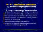 b ii pr vention collective 2 m thodes organisationnelles33
