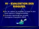 iii evaluation des risques
