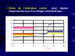 choix de l indicateur color pour rep rer l quivalence lors d un titrage colorim trique