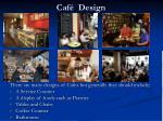 caf design