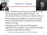 church vs turing