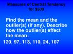 measures of central tendency for 500