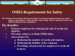 osha requirements for safety2