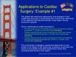 applications to cardiac surgery example 1