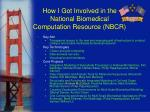 how i got involved in the national biomedical computation resource nbcr