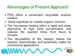 advantages of present approach