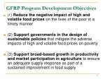 gfrp program development objectives