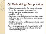 ql methodology best practices