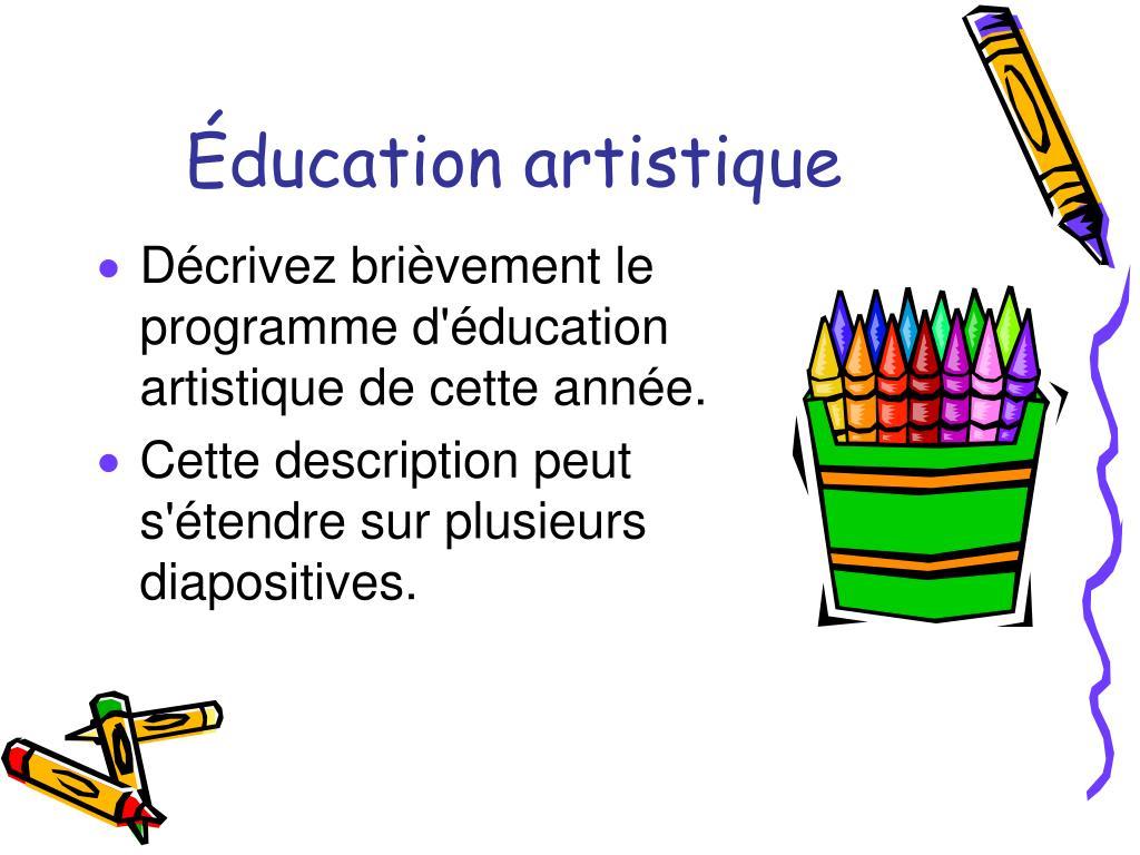 Éducation artistique