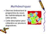 math matiques