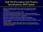 nqf ssi prevention safe practice specifications 2010 update