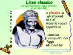 liceo classico con sperimentazione lingua straniera c m 198 1992