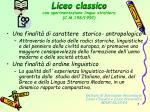 liceo classico con sperimentazione lingua straniera c m 198 19927