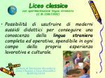 liceo classico con sperimentazione lingua straniera c m 198 19929