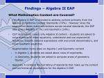 findings algebra ii eap