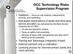 occ technology risks supervision program
